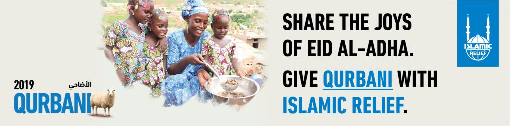Your guide to qurbani 2019 | Islamic Relief Worldwide